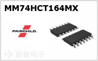 MM74HCT164MX