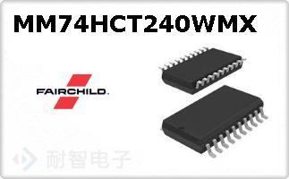 MM74HCT240WMX