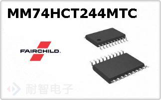MM74HCT244MTC