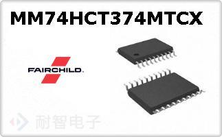 MM74HCT374MTCX