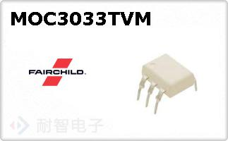 MOC3033TVM