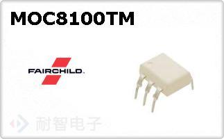 MOC8100TM