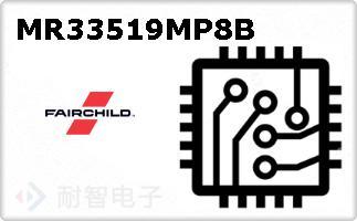 MR33519MP8B