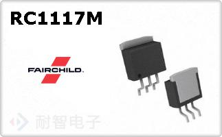 RC1117M