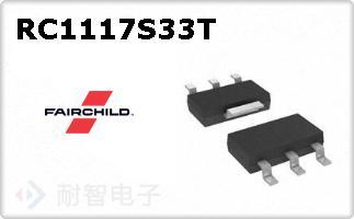 RC1117S33T的图片