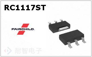 RC1117ST