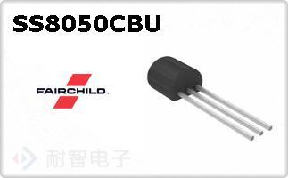 SS8050CBU
