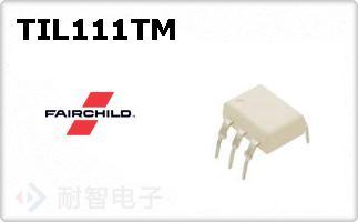 TIL111TM的图片